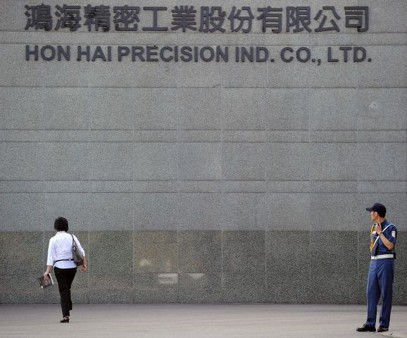 新台北市にある鴻海本社、2011年6月撮影(SAM YEH/AFP/Getty Images)