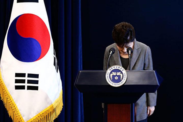 弾劾された朴槿恵大統領(Jeon Heon-Kyun-Pool/Getty Images)