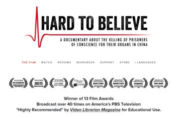 『知られざる真実』ホームページのスクリーンショット(hardtobelievemovie.com)