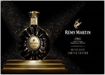 「レミーマルタンXO カンヌ・リミテッド・エディション2017」を、2017年5月10日(水)より数量限定にて発売いたします。 (Rémy Cointreau Japan株式会社 提供)