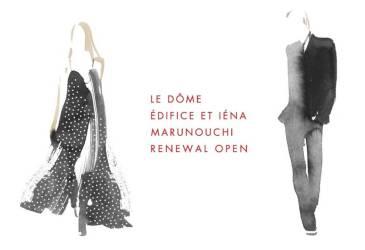 ÉDIFICEのドレスクロージングフラッグシップショップ【Le DômeIÉNAÉDIFICE 丸の内】が4月6日(木)にリニューアルオープン。 (株式会社ルドーム)