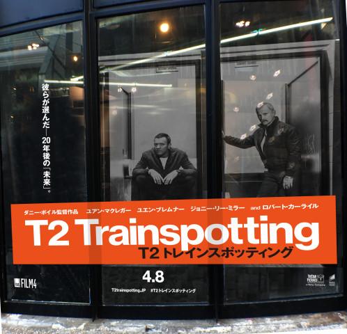 T2 BAR概観イメージ  外から見るとポスターに入り込んだ様に見えるバーカウンター