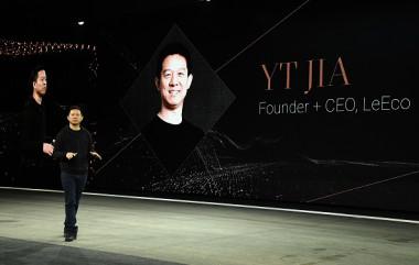 電気自動車メーカー、インターネット事業など多角的な事業をもつ中国大手の楽視グループ(LeEco)は米大手テレビメーカーのビジオ(Vizio)社の買収を取りやめると発表した。そこには中国共産党政権による厳しく規制がある(Ethan Miller/Getty Images)