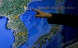 北朝鮮の核実験について報じる中国メディア(Getty Images)