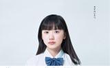 芦田愛菜さん(株式会社早稲田アカデミー)