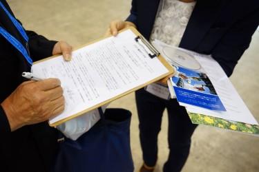移植法改正に向けた署名活動に医師らが参加(台湾国際臓器移植関懐協会)