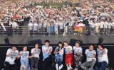 miwaアリーナツアー福岡公演(株式会社ソニー・ミュージックレーベルズ)