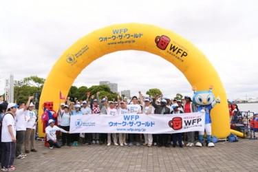 第12回「WFPウォーク・ザ・ワールド」横浜みなとみらいで開催。4,439人が参加(国連WFP協会)第12回「WFPウォーク・ザ・ワールド」横浜みなとみらいで開催。4,439人が参加(国連WFP協会)