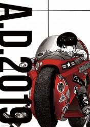 世界的に高く評価されている、80年代の漫画・アニメ作品『AKIRA』のアートワークが、改装工事中の渋谷パルコの建て替え工事仮囲いにお目見え(株式会社パルコ)