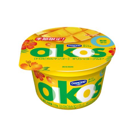「ダノンオイコス」ヨーグルト脂肪0 トロピカルマンゴー
