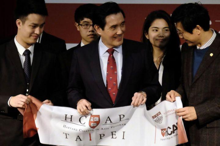 台湾の馬英九前総統、中国の習近平主席への印象を語る。写真は3月14日、Harvard College Asia Program開設式典に参加した馬氏 (SAM YEH/AFP/Getty Images)