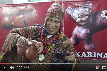 古代インカ文明が残した笛。水と空気の作用によって動物の鳴き声を奏でる(スクリーンショット)