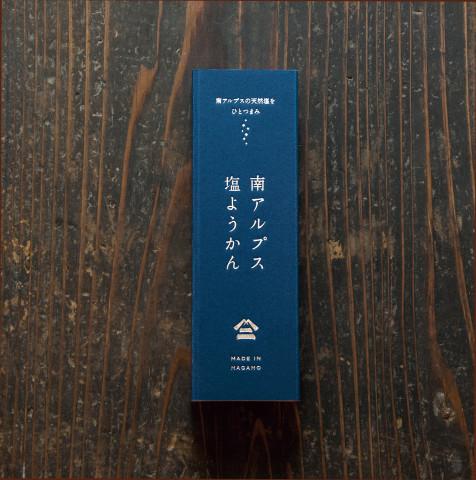(Route Design合同会社)
