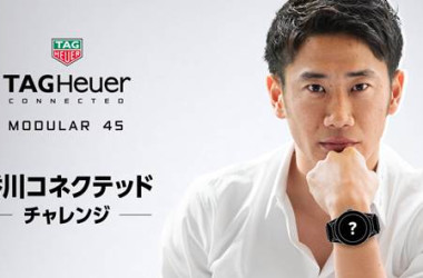 (LVMH ウォッチ・ジュエリー ジャパン株式会社)