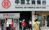 資金洗浄を行ったとして、マドリード支店がスペイン当局に捜査を受けた中国工商銀行(ICBC)。(Photo credit should read TEH ENG KOON/AFP/Getty Images)