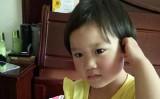 工事現場で遺体となって発見された安徽省4歳の女の子。(ネット写真)