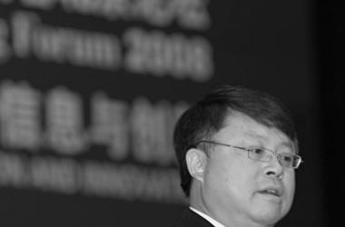 北京で会議に出席した際の江沢民の長男・江綿恒(大紀元資料室)