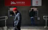 世界格付け大手フィッチ・レーティングス(以下、フィッチ)は24日、中国地方政府が発行する地方債の初となる債務不履行(デフォルト)が近く発生する可能性が高まったと警告した。(WANG ZHAO/AFP/Getty Images)