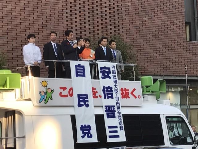 10月4日、茨城県つくば市で街頭演説する安倍首相(文亮/大紀元)
