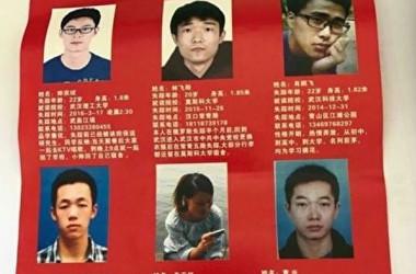 失踪した大学生らの家族が作成したポスター(ネット写真)
