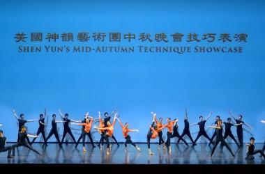 神韻芸術団は10月、中秋節を祝うイベントとして中国古典舞踊の技術披露公演を開催した(スクリーンショット)