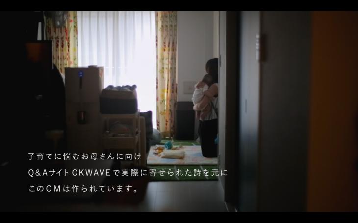 (株式会社キャッチボール)
