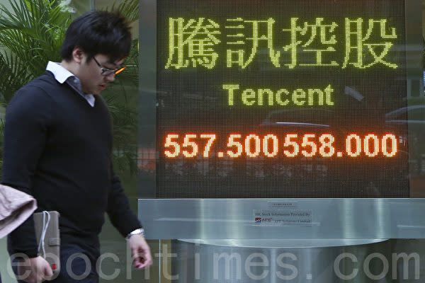 中国政府は謄訊(テンセント)など国内大手ソーシャルメディアの株式を一部取得する予定だと報じられた。(余鋼/大紀元)