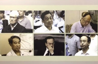 中規委の腐敗撲滅成果展示会で「政治不安のもと」と記された元指導部メンバー6人(ネット写真)