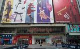 瀋陽のショッピングモール(Getty Images)