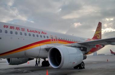 中国祥鵬航空は18日、女性乗客が飛行機のエンジンにコインを投げ入れたのを受けて、安全確認のため「安慶ー昆明」航空便をキャンセルした。(ウィキペディア)
