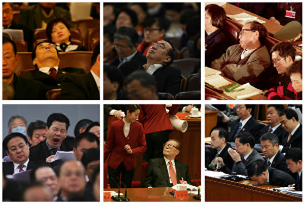 海外メディアが過去の党大会で居眠りする高官の様子を捉えていた。(大紀元による合成写真)