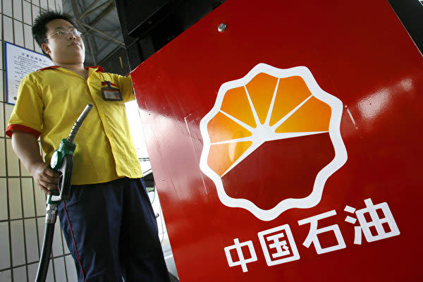 中国上海市にある中国石油天然気股份有限公司の給油所。(LIU JIN/AFP/Getty Images)