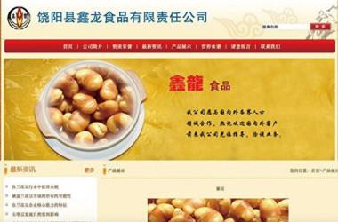 これと同じ塩そら豆は日本のアマゾンでも販売されている(ネット写真)