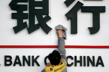 中国人民銀行が発表した10月マネーサプライ伸び率は8.8%で、1996年統計開始以来の最低水準となった。(AFP/Getty Images)