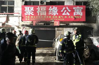 北京で27人死傷の火事 暖房供給...