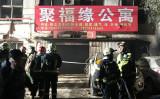11月18日、北京市大興区西紅区のアパートで19人死傷の火事が発生した。(Getty Images)