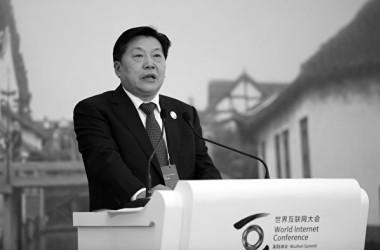 中国共産党中央規律検査委員会は21日、党中央宣伝部の魯煒・前副部長が「厳重な規律違反」の疑いで当局の取り調べを受けていると発表した(大紀元資料室)