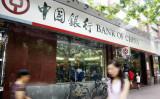 中国の債務急増は新たな金融危機を引き起こす可能性が高い。(AFP)