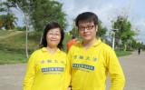 長年小児麻痺に苦しんでいた台湾高雄の法輪功学習者、陳建銘さん(右)と妻の許美恵さん(左)