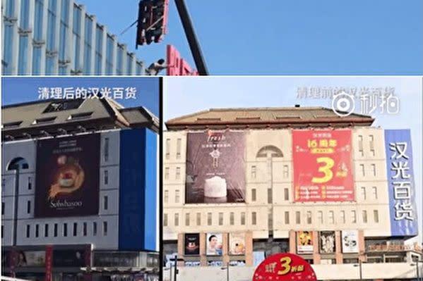 看板を取り外された漢光百貨店(左の写真)と看板のあった時の写真(右の写真)(ネット写真)