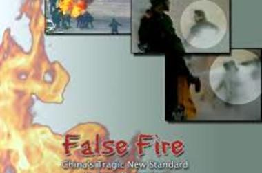 新唐人テレビのドキュメンタリー番組『偽火(False Fire)』2003年。天安門焼身自殺事件の真相を特集した(新唐人テレビ)