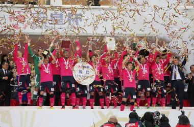 厳しい戦いを制し歓喜に満ち溢れるセレッソ大阪選手たち (AFP/Getty Images)