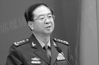 中国当局は9日、党中央軍事委員会前委員で、前統合参謀部参謀長の房峰輝・上将を「贈収賄の疑い」で軍事検察機関に移送されたと発表した。(YOHSUKE MIZUNO/AFP/Getty Images)