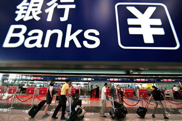 昨年中国上場企業の金融商品投資規模が過去最高となった。(AFP)