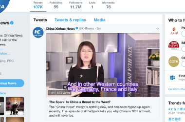 新華社通信英語版ツイッターのフォロワーは、1100万を超えている。(ツイッターのスクリーンショット)