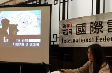 2月2日、国際ジャーナリスト連盟は香港で会見を開き、中国の報道の自由に関する年次レポートを発表した。(VOA)
