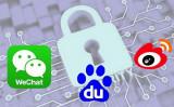 中国当局は2月2日、国内SNS運営会社に対して新たな管理規定を発布し、ネット規制を一段と強化した。(大紀元による合成図)