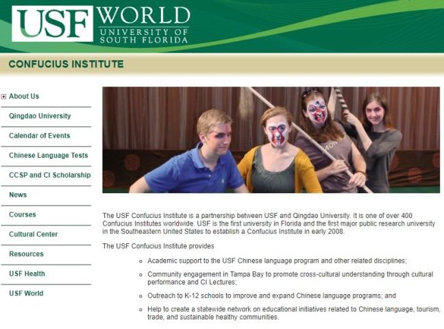 南フロリダ大学にある孔子学院(ホームページのスクリーンショット)