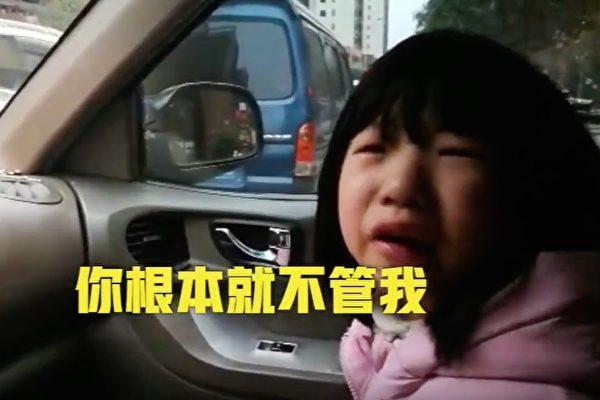 父親に涙ながら訴える女の子。(スクリーンショット)