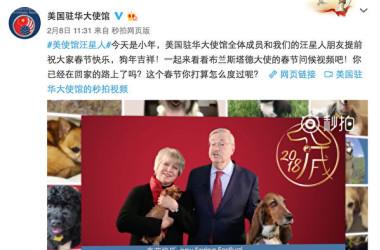 米国の中国大使館の「新浪微博」公式アカウントでは現在、コメントが投稿できない状況が続いている。(在米中国大使館の新浪微博アカウントより)